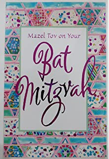 Amazon tender thoughts greeting card wedding joy to both of mazel tov on your bat mitzvah greeting card wishing you happiness m4hsunfo