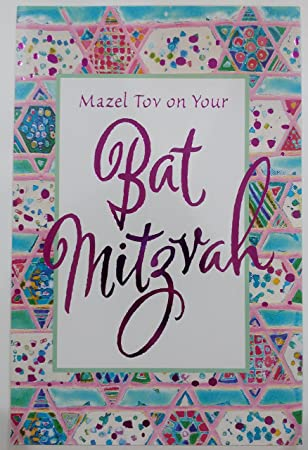 Amazon mazel tov on your bat mitzvah greeting card wishing mazel tov on your bat mitzvah greeting card wishing you happiness m4hsunfo