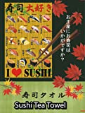 寿司 ティー タオル 英語が覚えられるデザイン&外国人のお土産に大人気 外国人 への日本の お土産 に大変喜ばれています. 留学 ホームステイ オーストラリア ニュージーランド カナダ アメリカ ハワイ イングランド グアム フィリピン 英語 英会話 英会話教材 eigo ワーホリ 海外旅行のために。