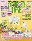 COTTON TIME 2016年 03月号 [雑誌]