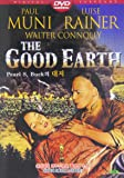 The Good Earth [DVD]