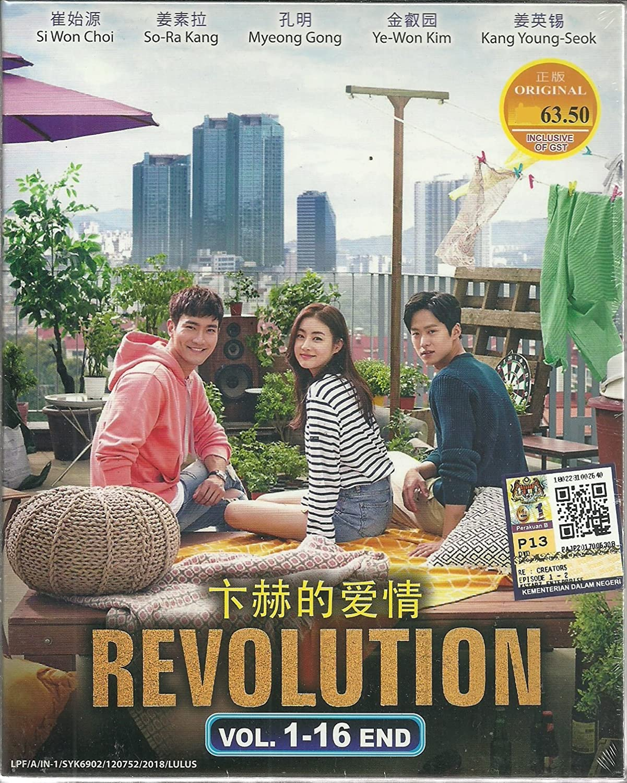 Amazon com: REVOLUTION LOVE - COMPLETE KOREAN TV SERIES ( 1