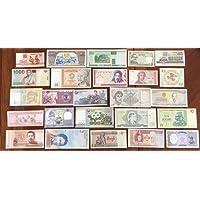 tutto Mondo 25 diversi Banconote (Banconote )
