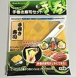 手巻き寿司 セットD-5201