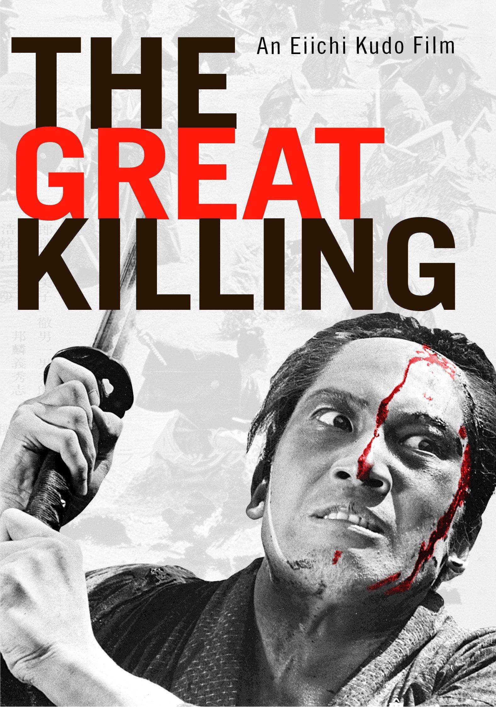 Amazon.com: Watch The Great Killing | Prime Video