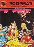 Roopmati (Amar Chitra Katha)