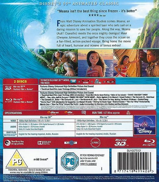 Moana (English) 2 1080p full movie download