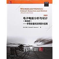 电子电路分析与设计(第4版半导体器件及其基本应用影印版)(英文版)/新视野电子电气科技丛书