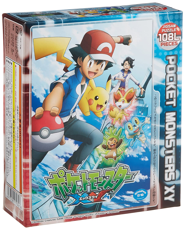 Uncategorized Pokemon Jigsaw Puzzle amazon com ensky pokemon xy ash and starter jigsaw puzzle 108 piece large toys games