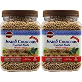 Baron's Kosher Israeli Couscous Toasted Pasta 21.16-ounce Jar Pack of 2 (Whole Wheat Israeli Couscous)