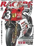 RACERS  Vol.51 (サンエイムック)