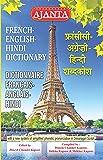 Ajanta French English Hindi Dictionary