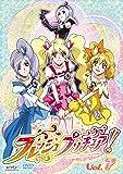 フレッシュプリキュア!【7】 [DVD]