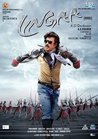 Lingaa 2 full movie tamil dubbed free download