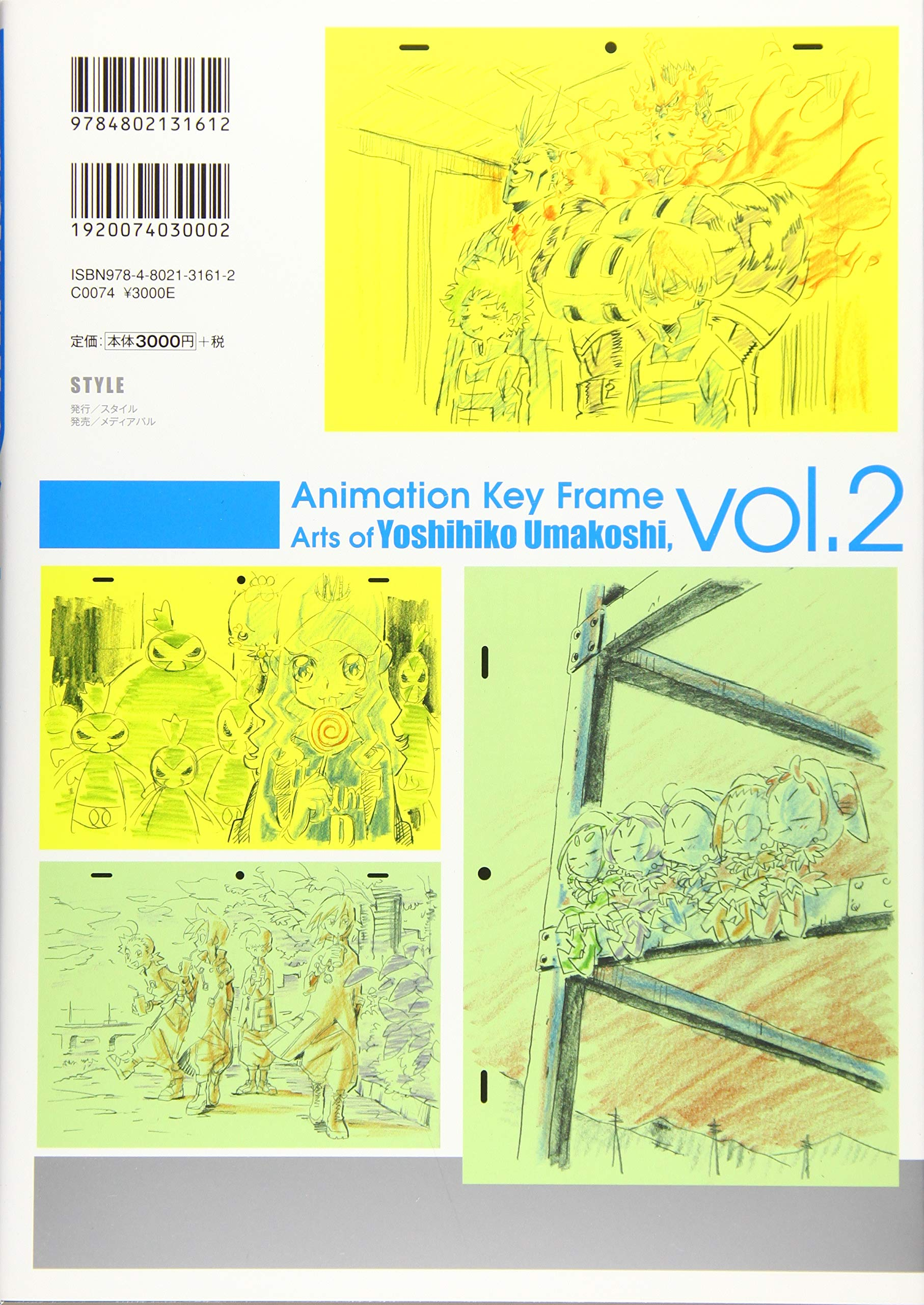 Yoshihiko Umakoshi Animation Key Frame Art Book Set My Hero Academia etc
