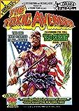 Toxic Avenger [Reino Unido] [DVD]