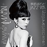 季節巡れど jazz ver. (CD+7inch)