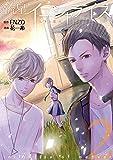 流星イニシャライズ 2 (LINEコミックス)