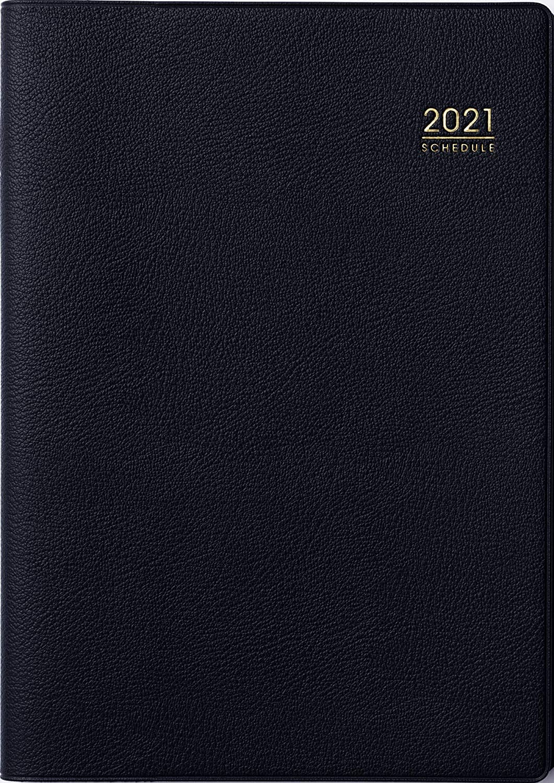 【2021年最新版】ウィークリー手帳のおすすめ人気ランキング15選