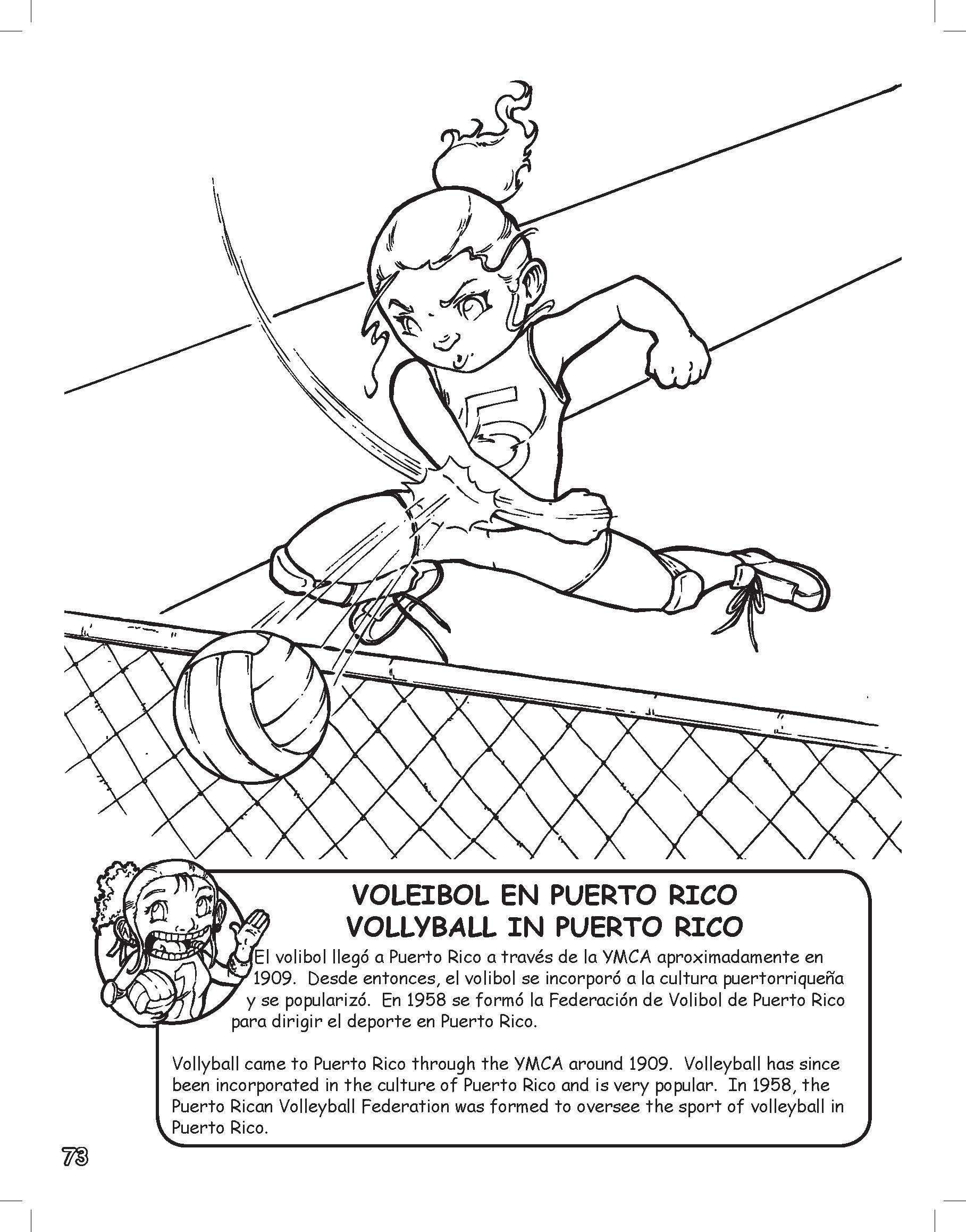 Puerto Rico Coloring Learning Activity Book 303 pages with 4 Pages ...