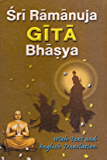 Sri Ramanuja Gita Bhasya: With Text and English Translation