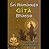 Sri Ramanuja Gita Bhasya: With Text and English Translation