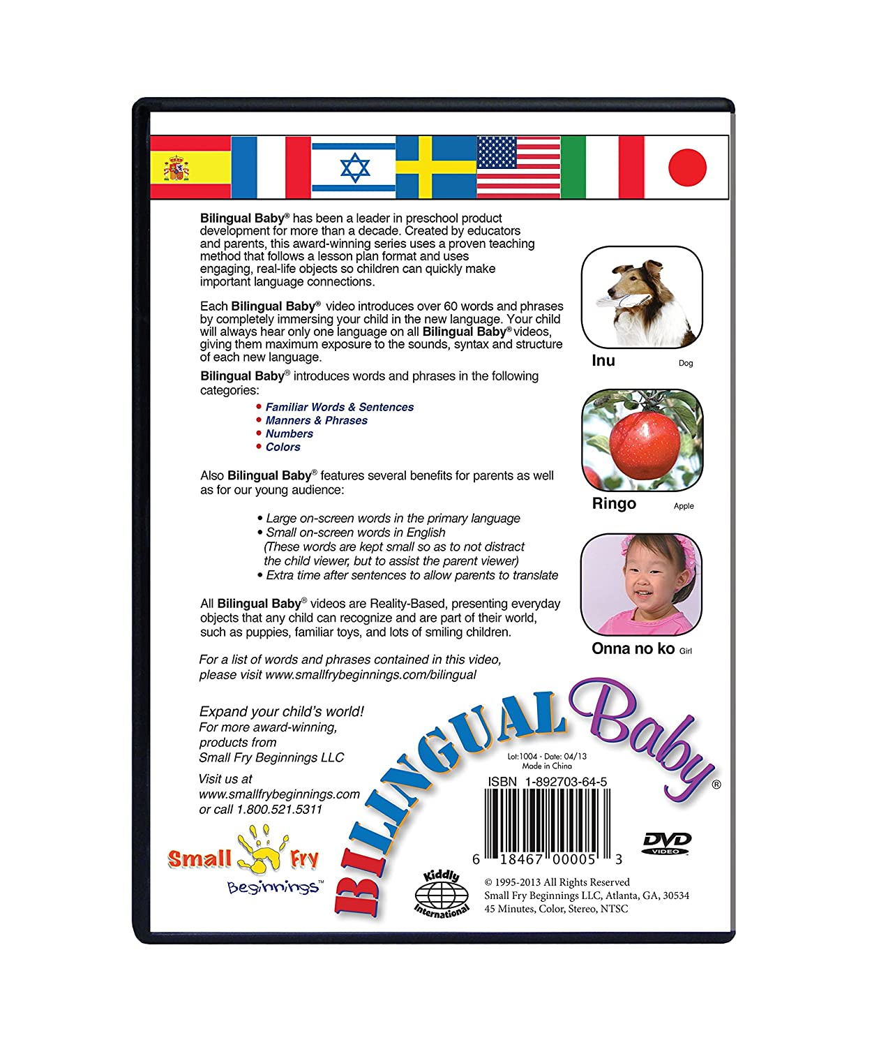 Amazon Bilingual Baby Learn Japanese Total Immersion DVD For Babies And Toddlers By Small Fry Beginnings Movies TV