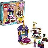 レゴ(LEGO)ディズニープリンセス ラプンツェルのベッドルーム 41156