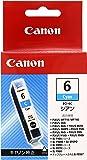 Canon キヤノン 純正 インクカートリッジ BCI-6 シアン BCI-6C
