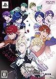 Jewelic Nightmare (限定版) - PSP