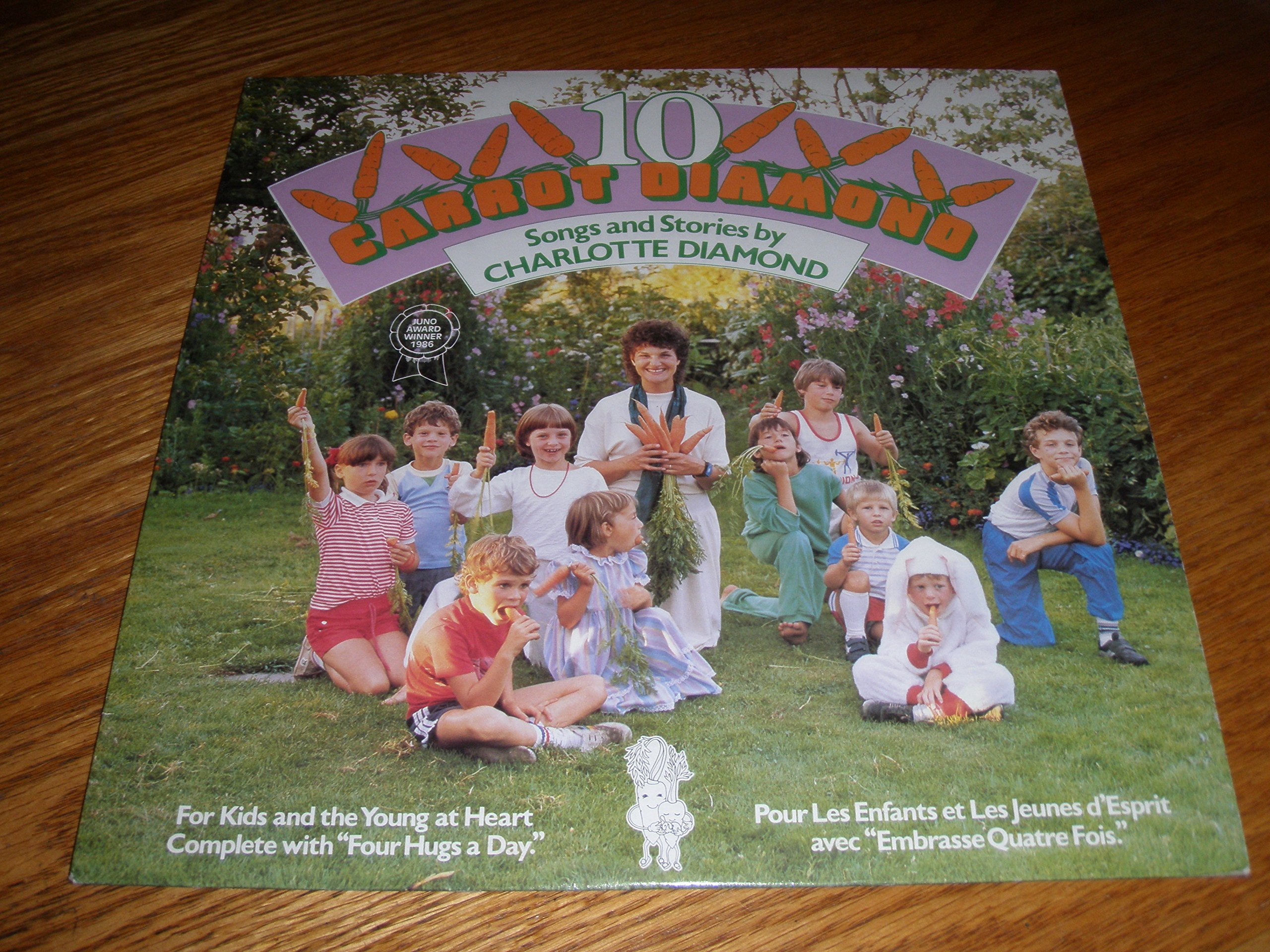 10 Carrot Vinyl Songs and Stories By Charlotte Diamond Vinyl