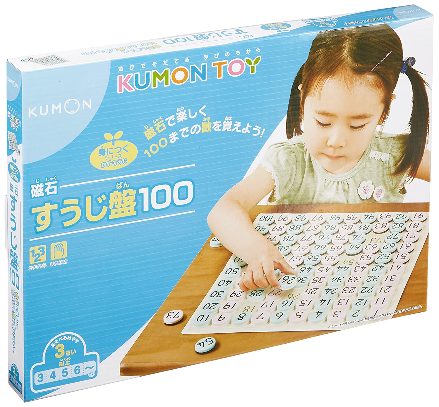 Amazon.com: Magnet board number 100 of Kumon (japan import): Toys ...