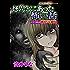 ほんとにあった怖い話 読者体験シリーズ 筒井りな編(3) (HONKOWAコミックス)
