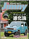 JIMNY SUPER SUZY (ジムニースーパースージー) No.095 [雑誌]