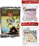 "Kaneyama Seaweed Wrappers for Triangular ""Onigiri"" Rice Ball Starter Kits (All-in-One Starter Kit)"