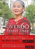 OVER60 Street Snap ―いくつになっても憧れの女性