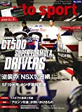 auto sport - オートスポーツ -  2018年 12/14号 No.1495
