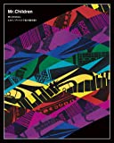 Live & Documentary「Mr.Children、ヒカリノアトリエで虹の絵を描く」[Blu-ray]
