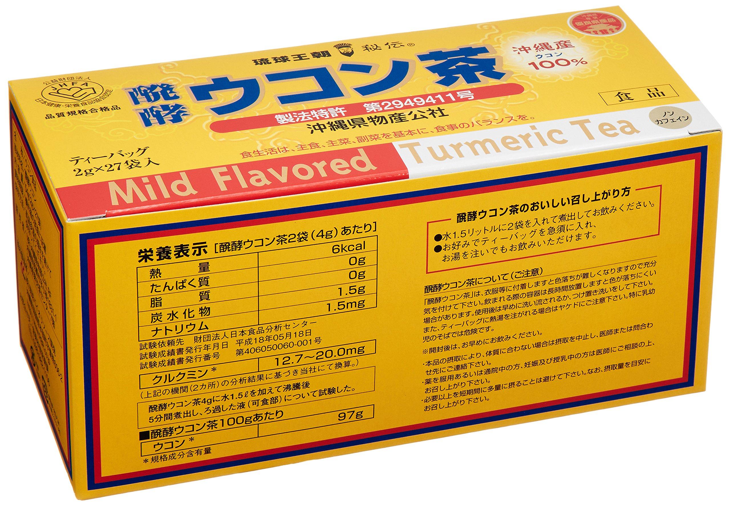 Fermented Turmeric Tea From Okinawa