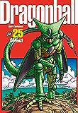 Dragon Ball Tome 25 : Perfect Edition (Dragon Ball Perfect edition)