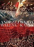 アンジェイ・ワイダBOX-戦争と歴史-【初回限定生産】 [DVD]