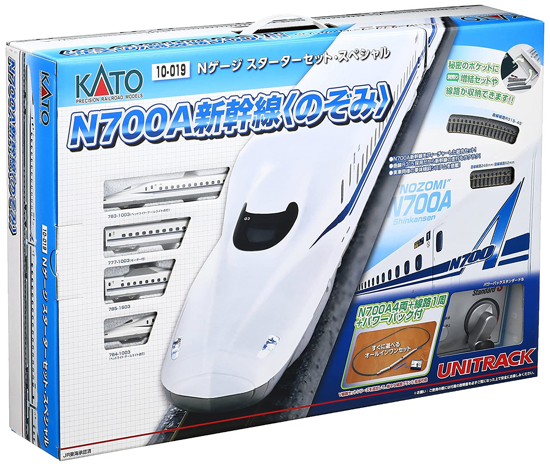 N gauge 10-019 N700A hope Starter Set SP (japan import)