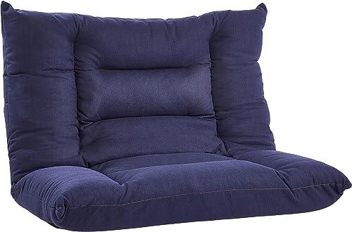 Amazon Basics Adjustable Foam Floor Sofa