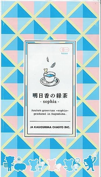 JAかごしま茶業 生産者限定 有機栽培 明日香の緑茶ティーバッグ 30g(3g×10袋)×2袋