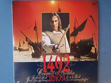 Amazon.co.jp | 1492 コロンブス...