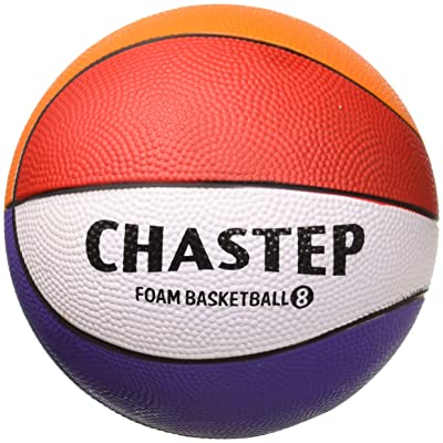 Chastep 8 Inch Foam Sports Ball, Rainbow Basketball, Safe & Soft Kick - Good Gift for Kids: Toys & Games