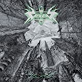 Outer Isolation [Explicit]