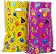 Plastic Party Favor Bags Assorted Colors 48 pcs (Balloon)