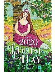 Agenda Louise Hay 2020. Año Del Autocuidado (Kepler)