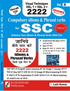 Buy TRICKY VOCABULARY IN ENGLISH - HINDI BY READUP PUBLICATION FOR